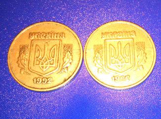 2.2(1) по каталогу Коломийца (2 монеты)