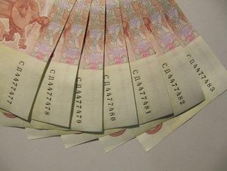 100 гривен. 7шт . Номера подряд