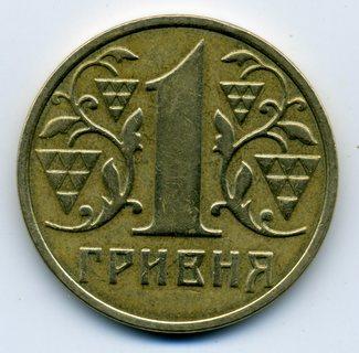 1 гривна 2001 года, 1АДг, гладкий гурт.