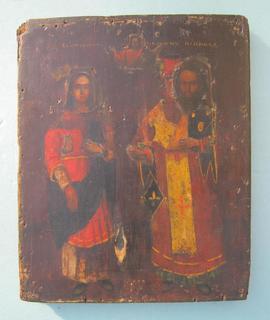 Икона ''Св. Екатерина и Св. Омельян''.