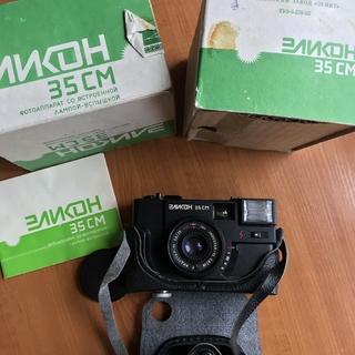 Эликон-35 СМ Комплект Новый