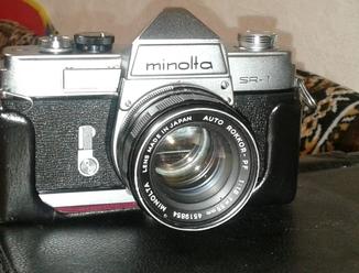 Фотоаппарат Минолта с кофром