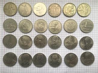 Пам'ятні монети СССР номіналом 1,3,5 рублів
