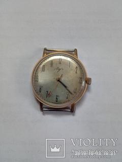 Часы. Луч АU-10