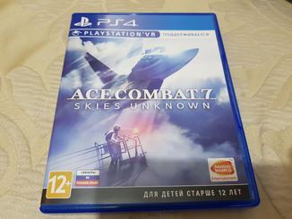 Диск для PS4  PlayStation 4