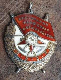 Орден Боегого Красного Знамени
