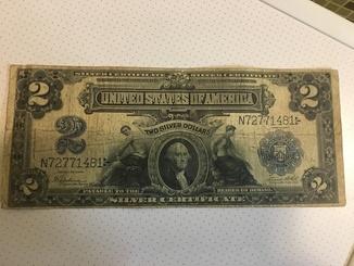 2 $ 1899 року