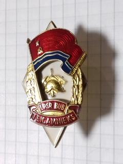 Отличник добровольного пожарного общества лсср