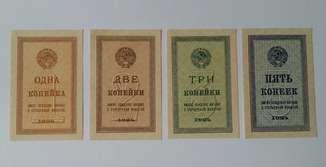 Подборка 1, 2, 3, 5 копеек 1924 года UNC
