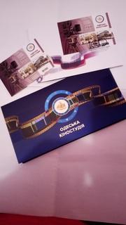 Повний набір Одеська кіностудія, буклет, КПД, блок марок.