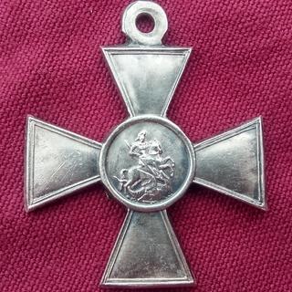 ГК 4степени 485 Еланский полк