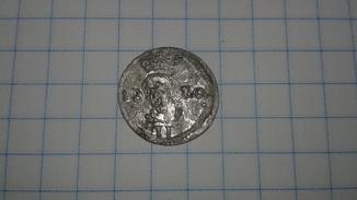 Двудинарий 1620 года R4