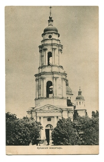 Лубенский монастырь.