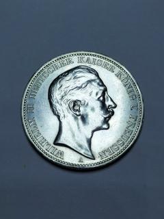 3 марки 1911 года unc