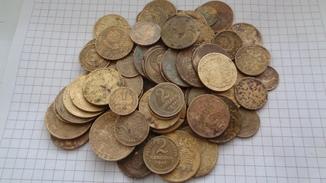 Монети СССР, 75 шт., 1926-1957 рр.