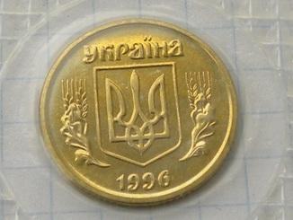 25 копеек 1996 года, в запайке