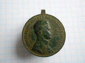Медаль fortitvdini