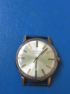 Часы секонда