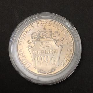 2 гривні Перша річниця конституції / 2 гривны Первая годовщина конституции 1997