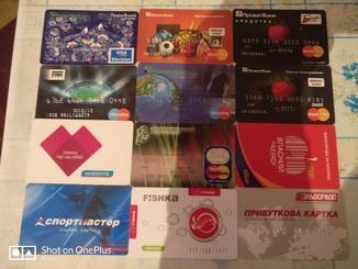 Колекция пластиковых карт