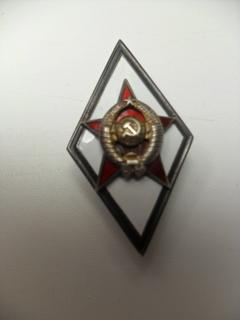 Ромб Военная Академия (серебро)