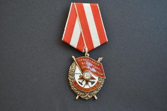 Красное Знамя № 523980