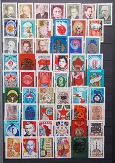 СССР 1975-1984 Одиночки 110 марок **
