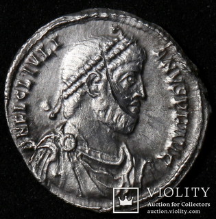 Силиква Юлиана 2 отступник-360-363.Константинопольский чекан