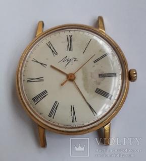 """Часы """"Луч"""" (23 камня.Au5-) Тонкие"""