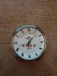 Часы наручные  Perestroika .СССР с Паспортом