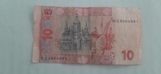 10 грн
