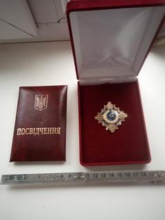 Почесний працівник фізичної культури і спорту україни  з доками
