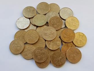 Юбилейные монеты Украины (34шт)