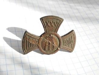 Крест стрелкового полка