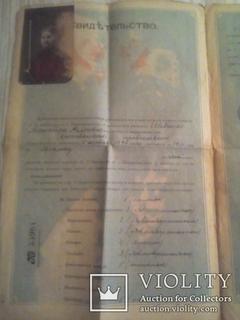 Три свидетельства об окончании женских гимназий на одного (девушка) 1905-1913 год