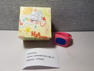Детские часы Q50 Pink