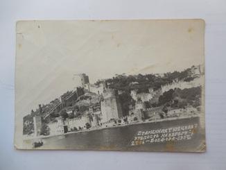 Старое фото Старинная Турецкая Крепость на берегу Босфора 130/88