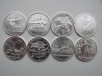 Олимпиада 80 5 рублей 8 шт .
