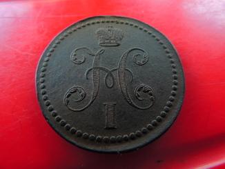 2 копейки серебром 1840 год ЕМ (украшенный вензель)
