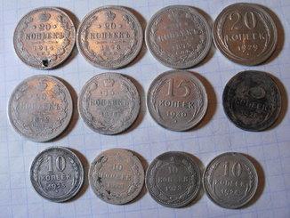 Биллон 12 монет