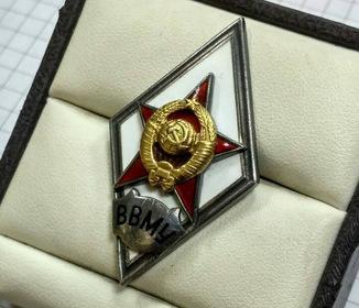 Серебряный ромб ВВМУ высшее военно- морское училище
