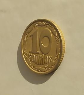 10 копеек 1992г. 2.1ДАк Шестиягодник с крупным гуртом