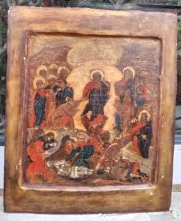 """Икона """"Сошествие во ад"""". Рубеж 16-17 веков"""