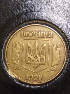 25 копеек 1992 шт. 5.1ААв