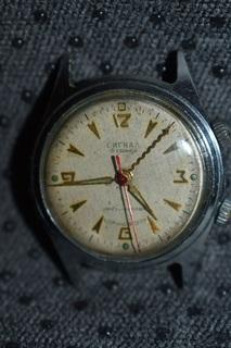Часы сигнал 1й мчз имени Кирова ссср рабочие с будильником