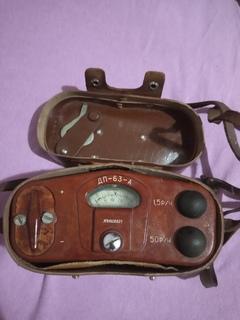 Дозиметр ренгенометр ДП-5А,ДП-63-А.