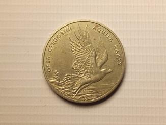 Монета 2 грн Орел Степовий, 1999г