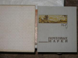 Большая коллекция флоры и фауны в большом альбоме