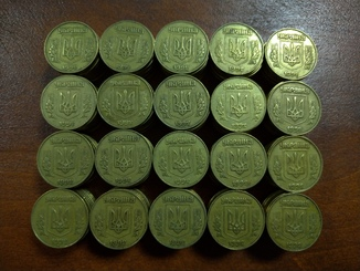 50 коп 1992 (3АА) -200ш.т