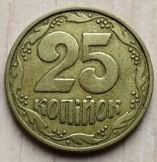 25 копеек 1992 года 2ГАм (без черенка в 4-й грозди)